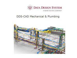 DDS-CAD HVAС & Plumbing